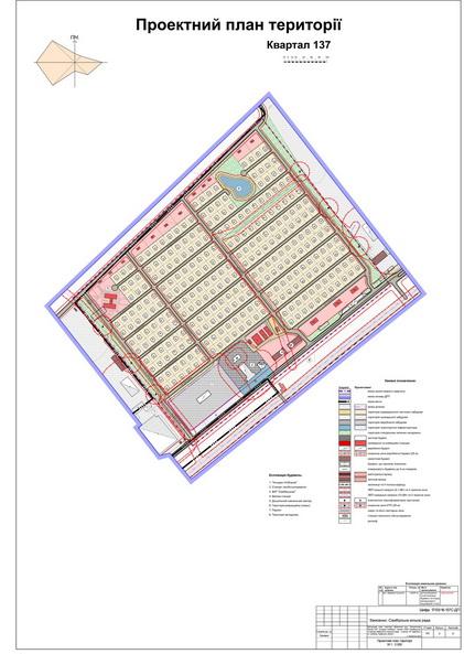 Проектний-план_новый-размер