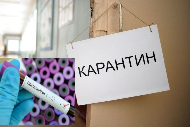 1688398-u-kievi-zaprovadili-karantin-cherez-koronavirus-yaka-situatsiya-u-hmelnitskomu