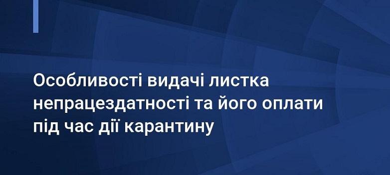 news-1049003