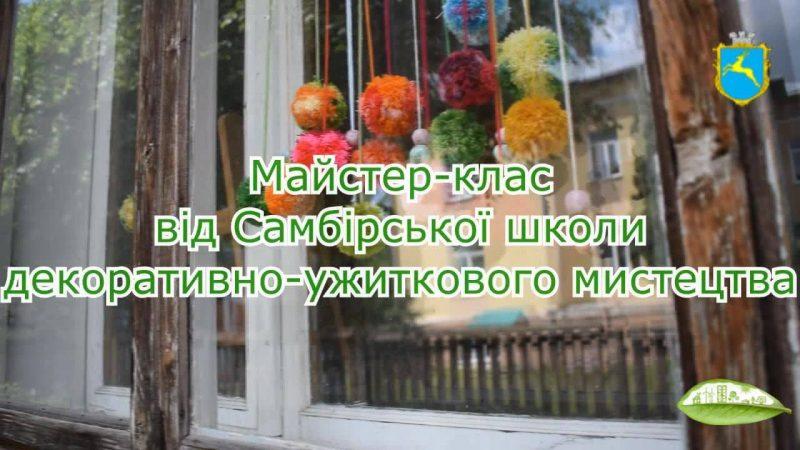 104079794_211362223315218_1710683530983741943_n