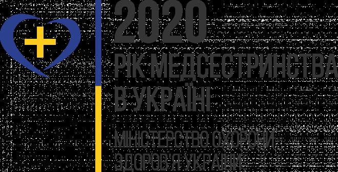 20200208092912