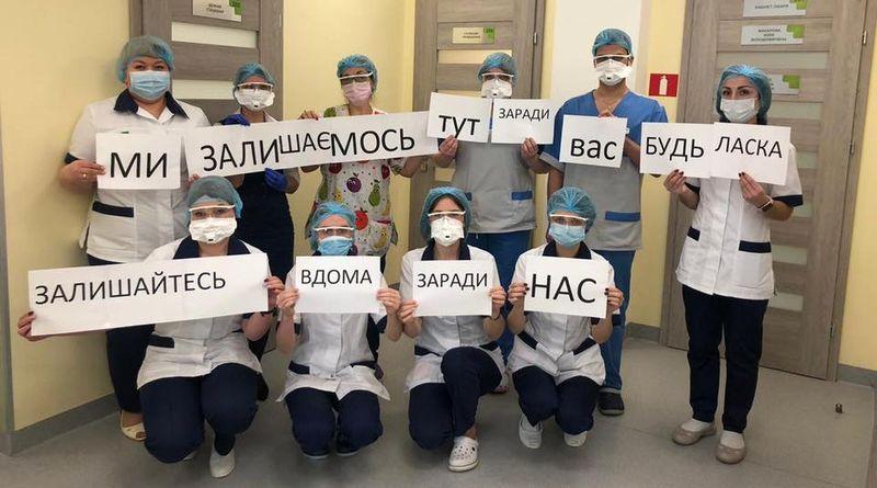 medyky_virus