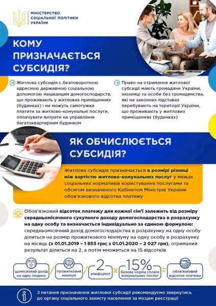 IMG-385450594183a03a289866dd2b83210c-V
