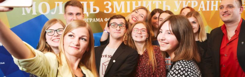 MZU_06_04_2019_2070_by_CZhytsky_06-04-19_by_CZhytsky-e1580216986732-1040×330